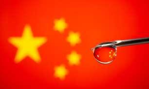 Alegações de empresa chinesa sobre remédio para a Covid-19 atrai ceticismo nos EUA e no Brasil