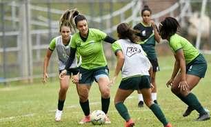 América-MG estreia contra o Vasco, fora de casa, no Brasileiro Feminino Série A2