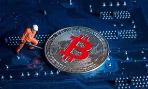 Sistema bancário usa o dobro de energia que bitcoin, aponta estudo