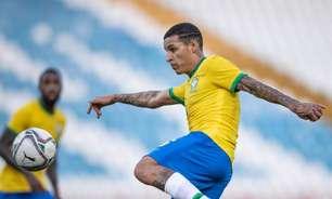 Guilherme Arana é convocado para os Jogos Olímpicos de Tóquio e Galo vai definir se o libera ou não