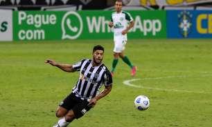 Em casa, Atlético-MG empata com a Chapecoense