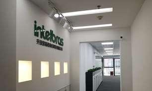 """Intelbras abre filial na """"capital dos eletrônicos"""" da China"""