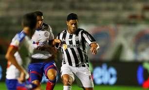 Atlético-MG perde para o Bahia, mas avança na Copa do Brasil