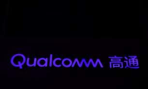 Qualcomm supera Magna com oferta de US$4,6 bi por fabricante de autopeças Veoneer