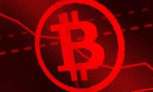 'Perdi R$ 3,6 milhões em golpe com bitcoin'