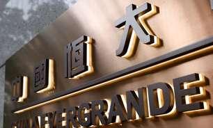 China diz a Evergrande para evitar calote de títulos denominados em dólar --Bloomberg