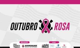 Durante 'Outubro Rosa', Corinthians realizará campanha de mamografia gratuita