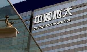 Ações asiáticas recuam após PIB mais fraco da China