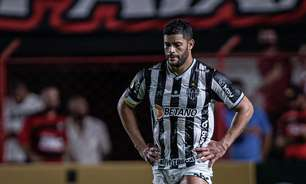 Atlético-MG é derrotado e perde invencibilidade de 18 jogos