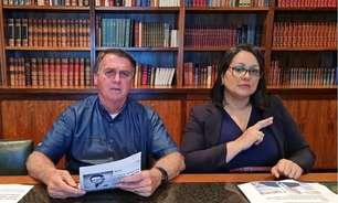 Cientistas e políticos reagem a fake news replicada por Bolsonaro sobre vacinas e aids