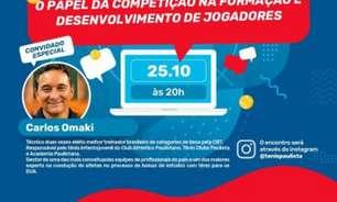Carlos Omaki dará palestra online sobre o papel da competição na formação do tenista