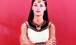 JoAnna Cameron (1951-2021)