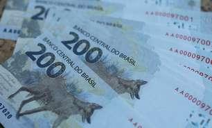 Não há previsão de mudança de estratégia na gestão da dívida, diz Tesouro