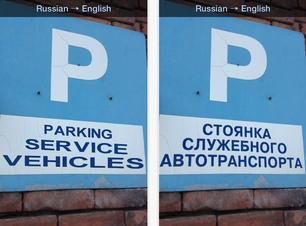 Google compra desenvolvedora de app de tradução