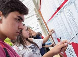 Unicamp divulga lista de aprovados no vestibular 2016