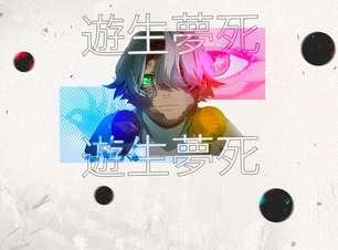 """Ouça """"Yuseiboushi"""", a nova música do EVE"""