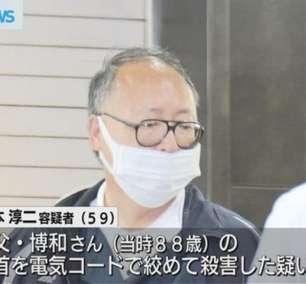 Homem mata os pais por 'atrapalhar' sua maratona de animes