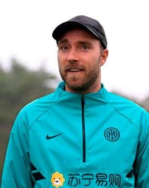 Após exames, Inter de Milão afirma que Eriksen 'está em excelente estado físico e mental'