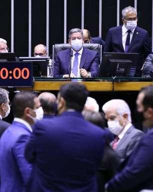PEC do voto impresso é rejeitada pelo plenário da Câmara