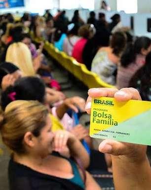 Novo Bolsa Família vai pagar R$ 300 a partir de novembro; inscrições disponíveis