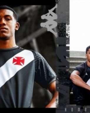 Vasco lança seu novo primeiro uniforme; estreia será diante do Náutico pela Série B do Brasileirão