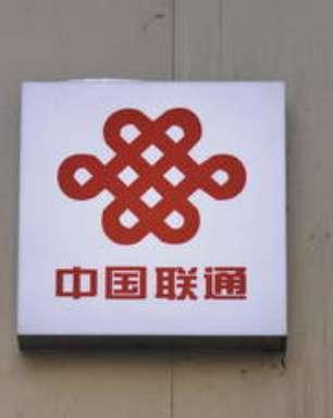 Comissão dos EUA aprova revogação de licença da China Telecom