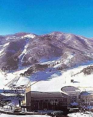 PyeongChang: conheça a sede dos Jogos de Inverno de 2018