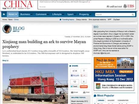 El diario South China Morning Post publicó que el 'Arca de Lu' está ahora en uno de los lugares del planeta más alejados del mar.