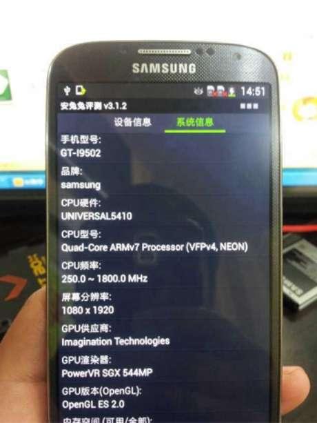 Fotos indicam processador de 1.8 MHz e tela Full HD de 1080p