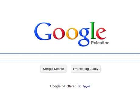 """Google passou a adotar """"Palestina"""" no lugar de territórios palestinos"""""""