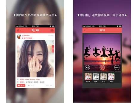 Wan Pai permite gravar vídeos curtos e traz como novidade a possibilidade de inserir filtros
