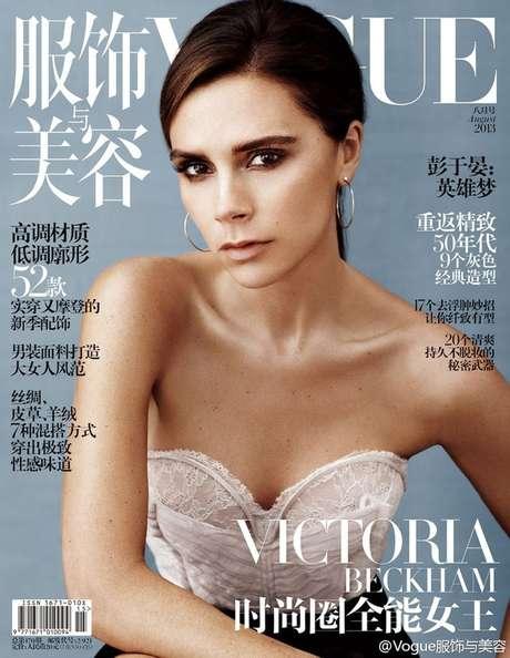 <p>A estilista e ex-Spice Girl é capa da edição de agosto da revista chinesa</p>