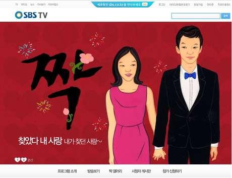 <p>Página oficial do peality show <em>Jjack</em> (O Casal), da tv SBS, da Coreia do Sul</p>