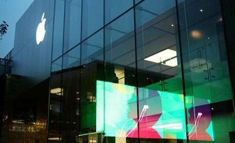 <p>Apple espera colocar 50 milhões de unidades no mercado, afirma o Wall Street Journal</p>