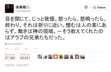 A mensagem de Goto foi compartilhada milhares de vezes