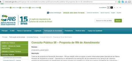 A consulta pública número 58 começa hoje e se encerra no dia 05 de julho e pode ser acessada no site da ANS