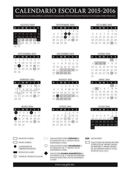 Calendario escolar SEP 2015-2016: Días de asueto, vacaciones y ...