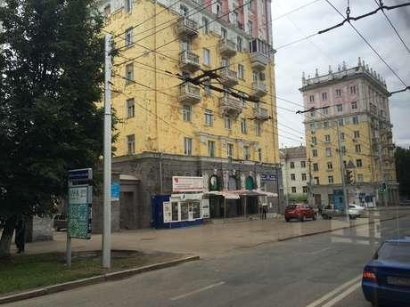 Os prédios antigos na cidade russa de Ufá