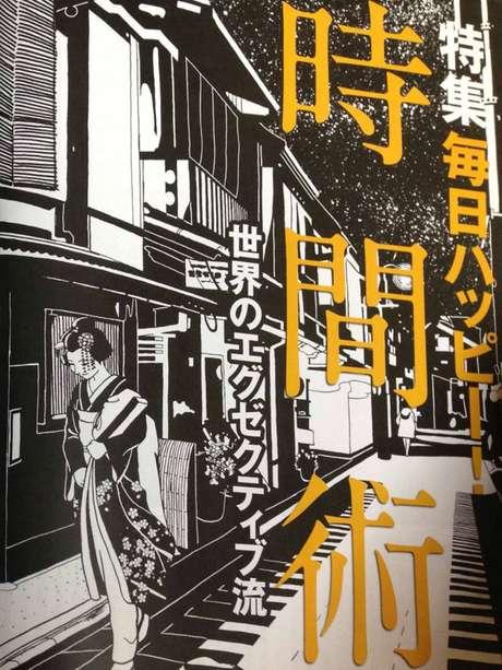 Mangás representam por volta de 40% do material impresso no Japão