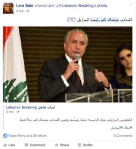Substituição interina de Dilma por Temer repercutiu nas redes sociais do país