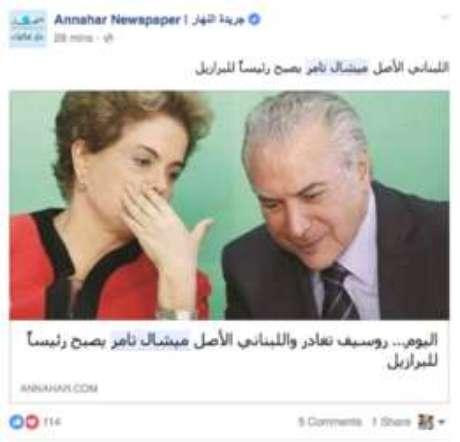 Imprensa destacou o fato de agora um 'libanês' comandar o país