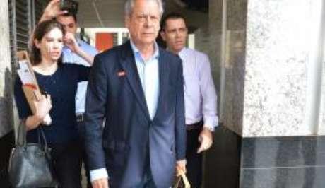 O ex-ministro da Casa Civil José Dirceu pede novamente ao STF para ter perdoada pena no processo do mensalão