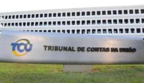 O prazo final para a entrega da defesa de Dilma sobre as contas de 2015 terminava nesta quinta-feira
