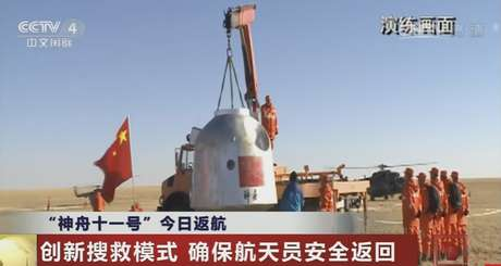 Módulo do Shenzhou XI aterrissou na Mongólia trazendo dois astronautas