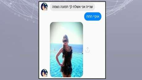 Israel acusou o Hamas de tentar invadir celulares de seus soldados fingindo ser mulheres