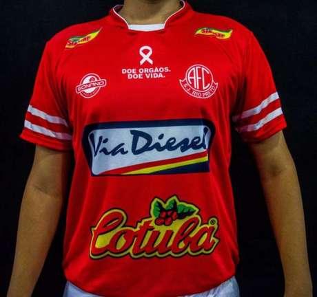 América de São José do Rio Preto terá equipe de e-Sports (Foto: Divulgação)