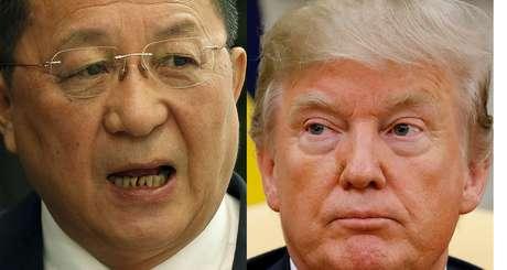 Ri Yong Ho e Donald Trump