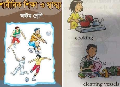 Livros didáticos novos de Bangladesh e da Índia