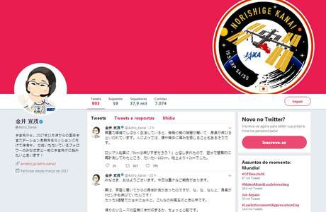 O perfil oficial do astronauta japonês no Twitter | imagem: reprodução