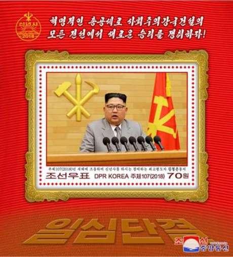 Coreia do Norte lança selos com imagens de armas nucleares